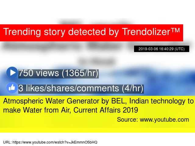 Atmospheric Water Generator by BEL, Indian technology to