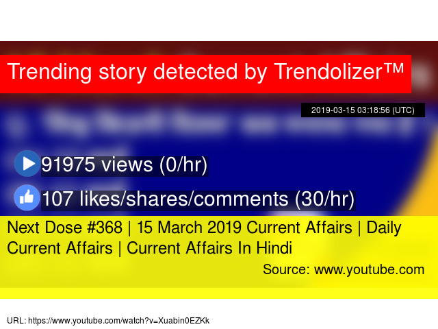 Next Dose #368 | 15 March 2019 Current Affairs | Daily